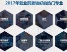 2018年番禺在职自考物理教育网课