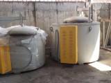转让压铸机电炉铝锭熔化炉500kg电熔炉