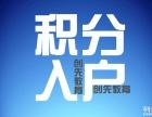 2017年深圳积分入户找机构代办是怎样收费的?