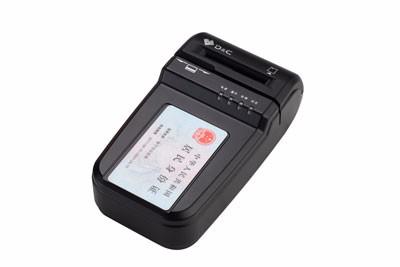 供应德卡T10多合一社保卡医疗卡读写器