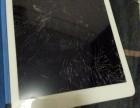 扬州苹果平板维修换屏 电池 不显示 解锁