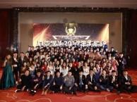 徐州淘宝代运营 专业的电商服务团队