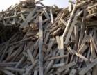 收购出售建筑废料 长短方木