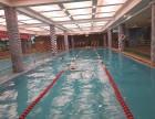 乐道健身游泳俱乐部