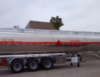 转让 油罐车解放35吨铝合金半挂分期付款