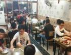 昌里路历城路 沿街100平烧烤店转让、小型饭店执照