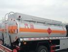 新型8吨加油出售