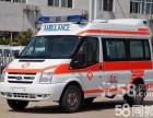 淮安个人跨省长途救护车专业转运转院出租个人急救车病人出院转院