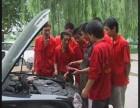 沧州学汽修汽车电工电路一年学费多少钱虎振汽修学校