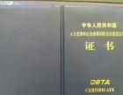 计算机培训(学公软件、会计(用友平台)、AUTOC