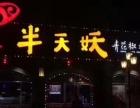 澄江街道 益健路100号半天妖烤鱼 住宅底商 60平米
