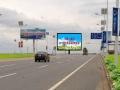 出售led显示屏距离锦州机场两公里