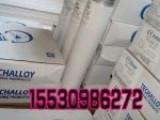 MG690**焊条 **焊条的使用方法