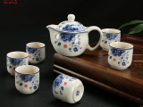 厂家直销 茶具套装 7头平口杯茶具 ZH陶瓷茶具特价青花瓷