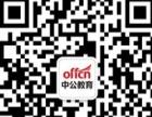 2016黑龙江省考高分专项课程