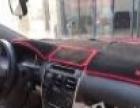 马自达62011款 马自达6 2.0 自动 豪华版 裸车价格 婚