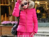 杭州女装2014冬装新款韩版毛领羽绒棉衣套装女棉衣棉裤两件套女装
