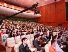 惠州专业集体照会议照拍摄 高清录像摄影 站架出租