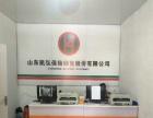 山东凯弘保险销售股份有限公司第九营业部