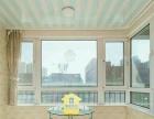 晋城豪华温謦大套房单元楼公寓15o元/天