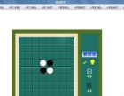 轻松数学学习软件