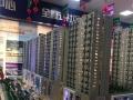 出售南宁五象新区万达茂附近菜市场摊位6万可做业主!