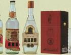 晋城回收茅台酒价格 晋城茅台酒回收多少钱一瓶 晋城回收老酒