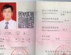 山东省高级二手车鉴定评估师报名中