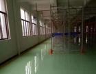 德艺斯环氧地坪,硬化地面,丙稀酸球场,PVC地板