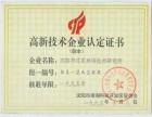 辽东丝网印刷涉及多领域制品印刷