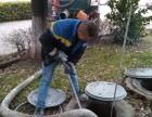 無錫專業清理污水池 化糞池清理清掏 沉淀池清理 抽糞污水清運