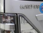 长安商用欧诺2012款 1.5 手动 运动精英型 急转实用省油面