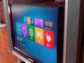 低价出售自用9成新的创维高清宽屏液晶电视加电视盒子