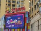 宜良愿景城市广场苏宁电器餐饮铺首付20万12年回本