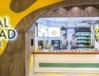 上海米有沙拉加盟费,加盟条件,流程-米有沙拉创意餐厅