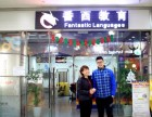 重庆英语培训 番西教育 雅思英语课程