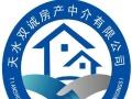 秦州天北小区两室中等装修三楼出租拎包入住1500月