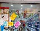 马山 西华街 邮政银行对面 化妆品店 商业