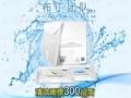 XEQ清洁面膜一片清洁➕一片补水