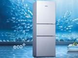 欢迎进入 南宁西门子冰箱各点服务网站 咨询