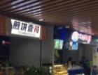 昌平回龙观15平米饭店生意转让,适合小吃快餐店生意
