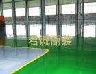 找清远厂房绿色地面漆 就选君诚丽装地坪