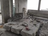 桂林钢筋混凝土切割拆除