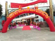 承接开张庆典剪彩舞狮场地布置充气拱门舞台桁架搭建