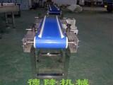 山东德隆非标定做蓝色皮带输送机传送带皮带流水线工作台