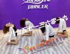 杭州成人零基础学舞蹈哪里有
