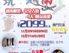 岘港 会安古城 海云岭 4 天 3 晚品质团