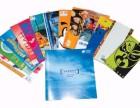儋州印刷厂 单页印刷 承接各类书籍 价格优惠