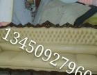 沙发翻新,换皮换布,订做KTv翻新。