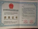 上海專業月嫂公司